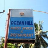 OCEAN HILL Guest House & Restaurant