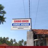 SUMMER BREEZE Tourist Guest House